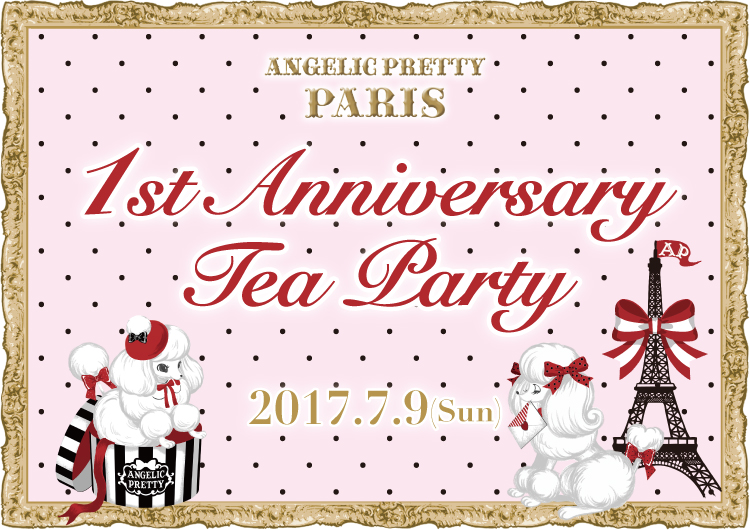 Angelic Pretty ouverture de boutique & organise un « tea party » à Paris !!